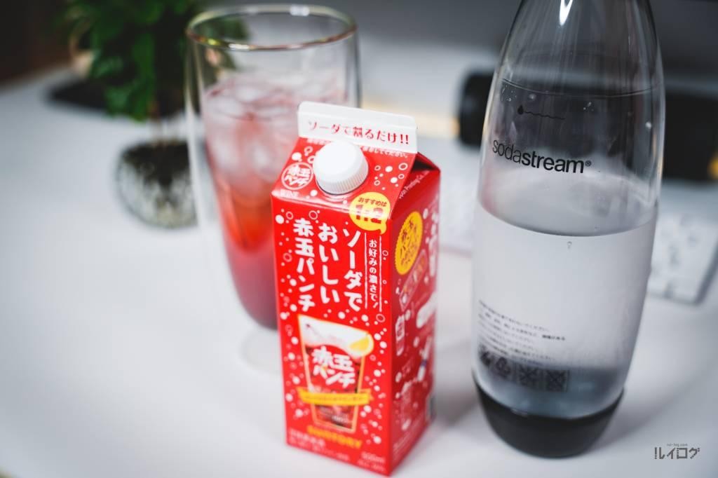 炭酸水×赤玉パンチ