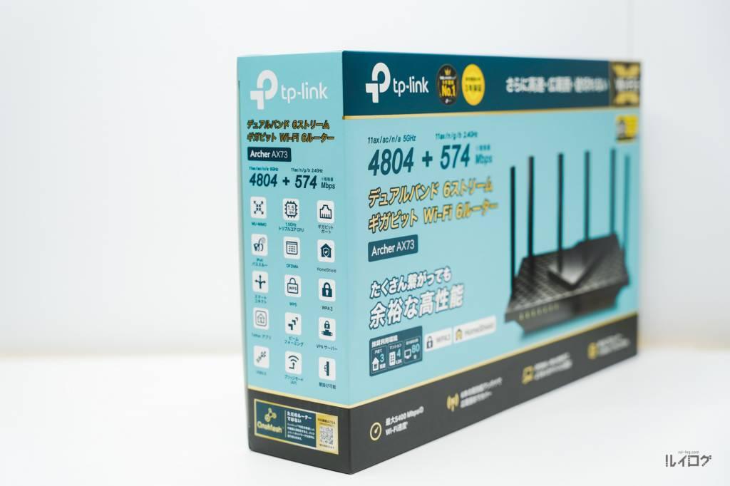 Wi-Fi6ルーターTP-Link Archer AX20のパッケージ