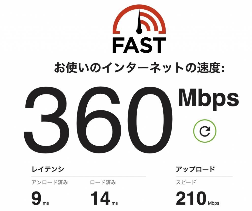 Wi-Fi6ルーターTP-Link Archer AX20の実測:MacBook Air M1(2020)