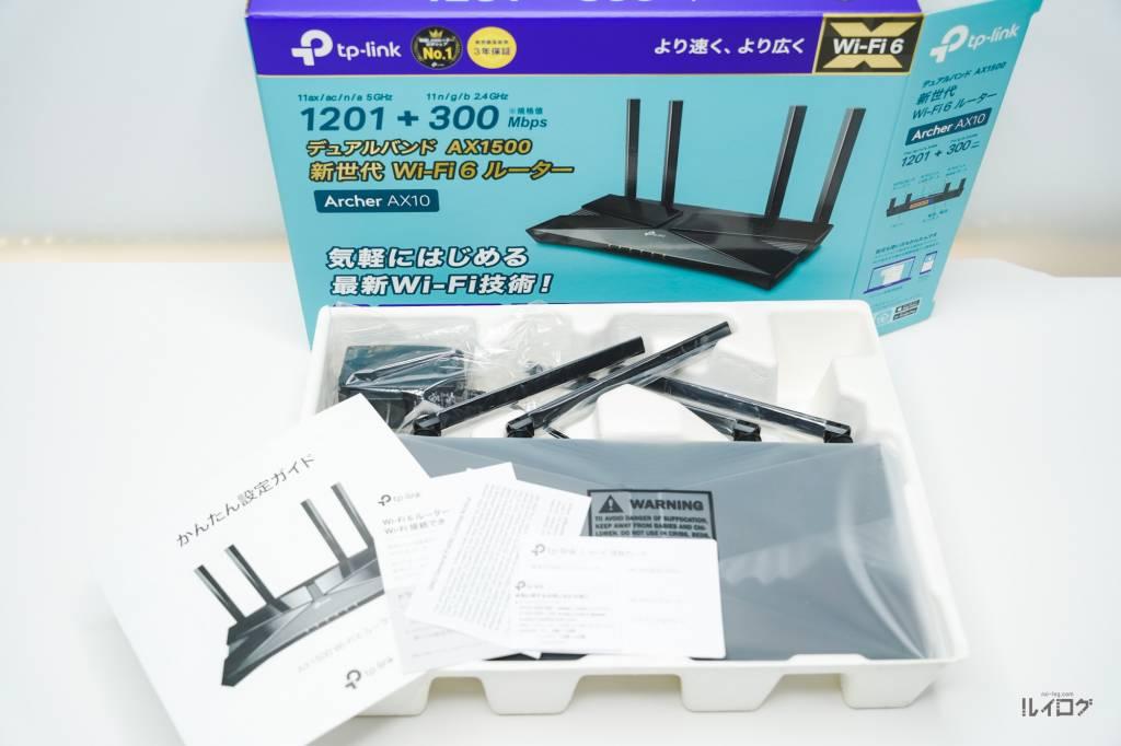 Wi-Fi6ルーターTP-Link Archer AX10を開封