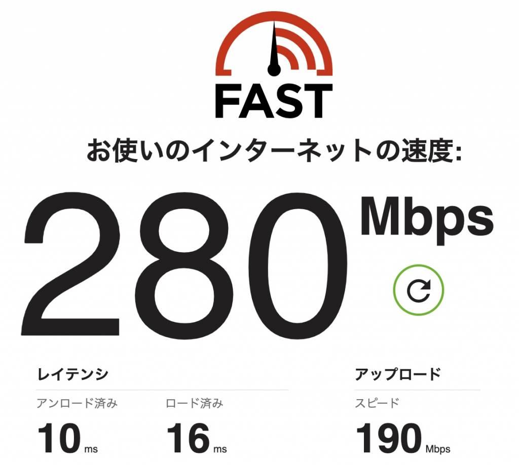 Wi-Fi6ルーターTP-Link Archer AX10のweb管理画面回線速度実測(MacBook Air)