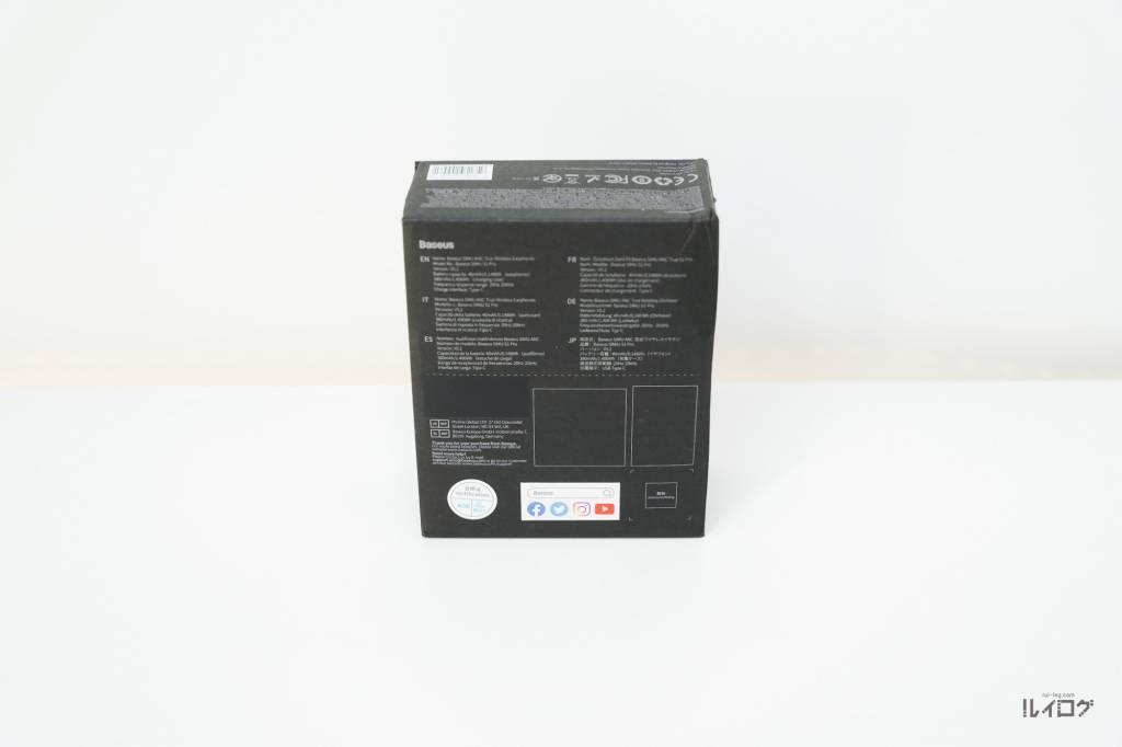 Baseus SiMU S1 Proのパッケージ裏面