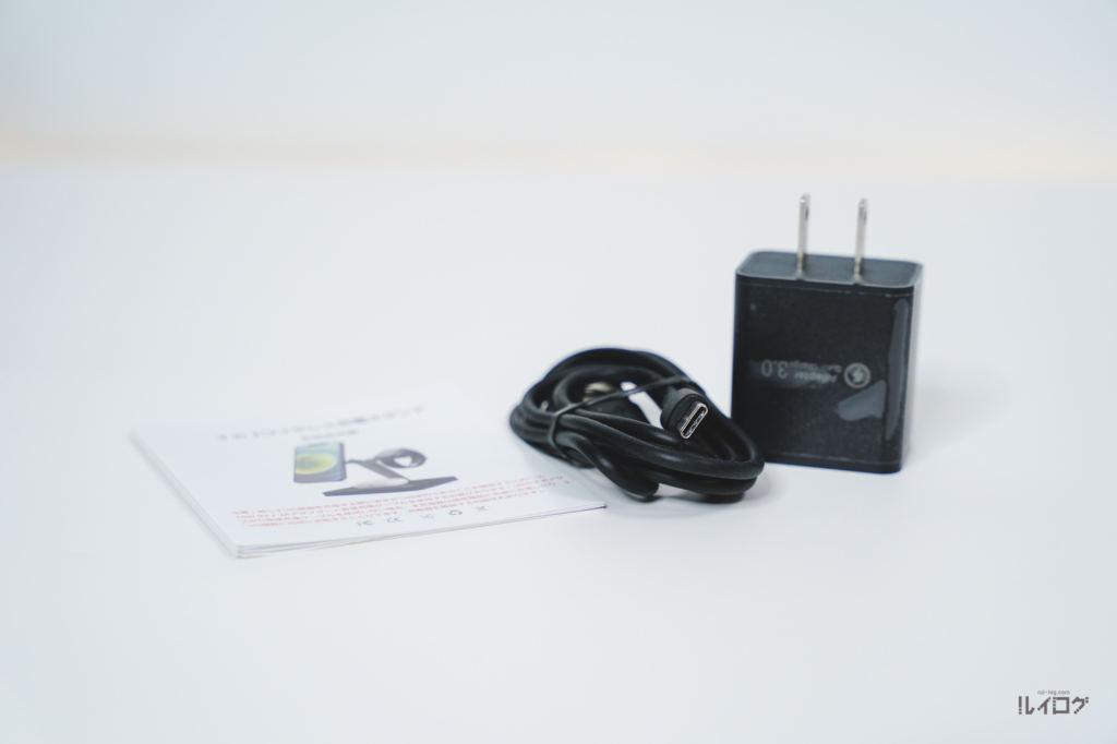 Magsafe対応3in1ワイヤレス充電器(Braveby)の同梱物