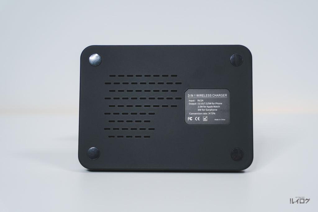 Magsafe対応3in1ワイヤレス充電器(Braveby)本体底面