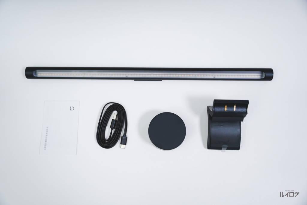 Xiaomiのモニターライトことスクリーンバーライトの内容物