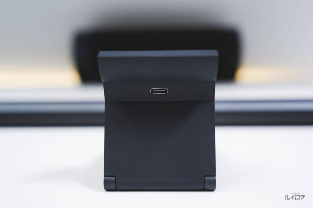 Xiaomiのモニターライトことスクリーンバーライトの台座