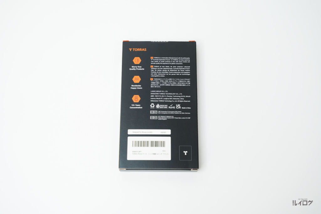 iPhone13miniの耐衝撃性抜群薄型ケースのパッケージ裏面