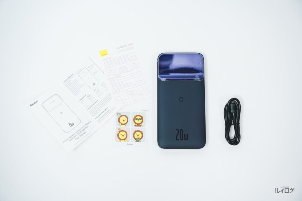 Baseusワイヤレス充電対応モバイルバッテリーの同梱物