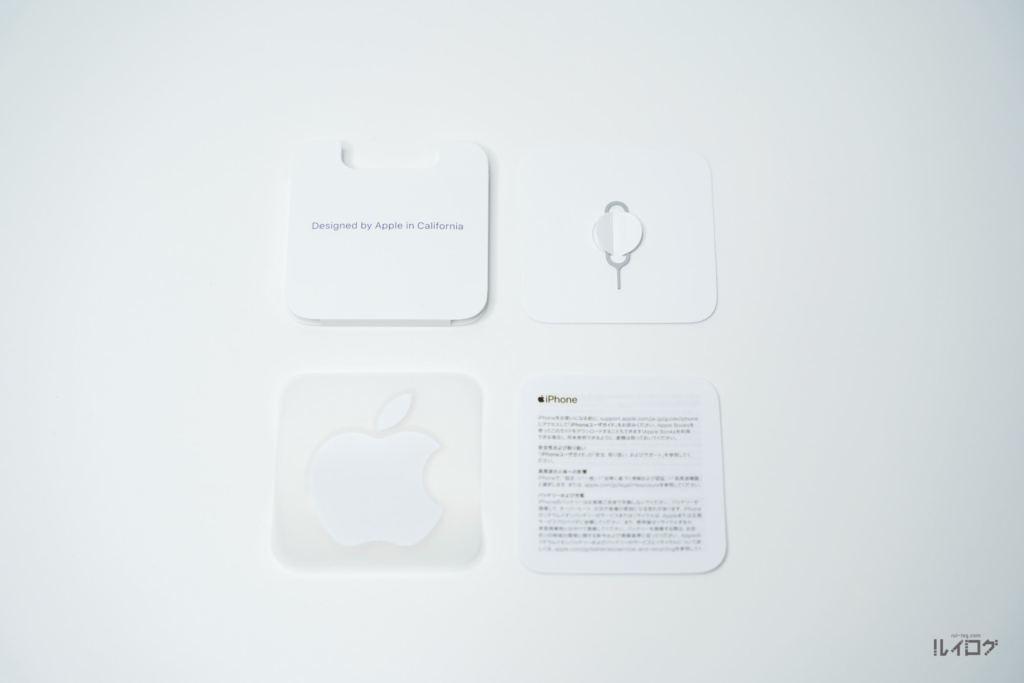 iPhone13miniの同梱物