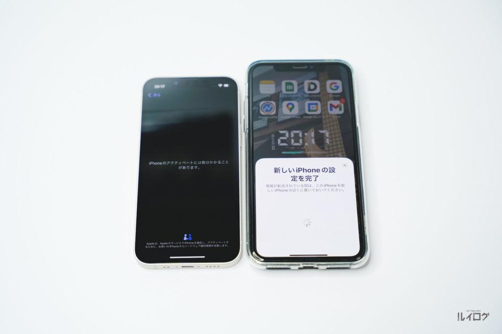 iPhone13miniへ設定を移行